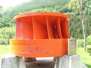 立軸フランシス形水車