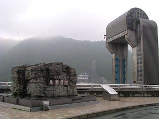 ダム銘碑とゲートを望む