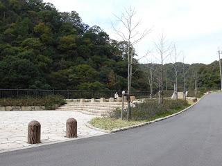 道中にある公園