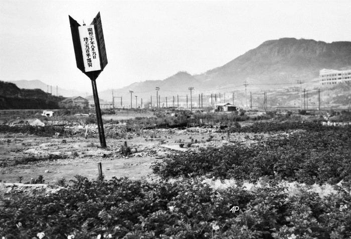 WWII Japan Nagasaki 1945