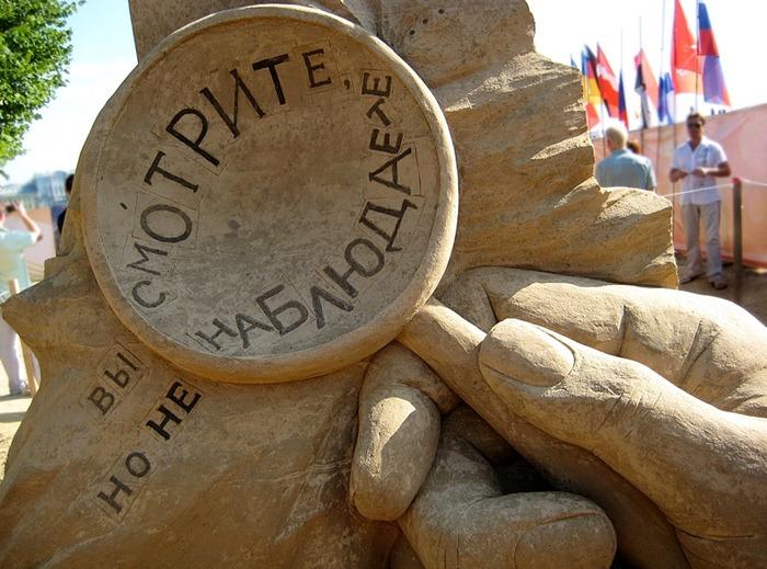 sand-sculpture (17)
