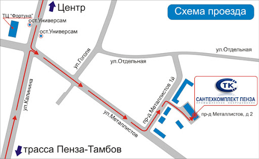 показать схему проезда города