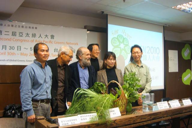 亞太綠人大會募款贊助起跑!期盼社會各界加入搶救全球暖化的行列!