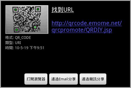 HTC網頁