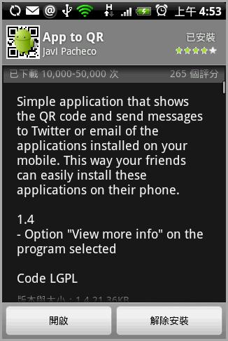app to QR Market