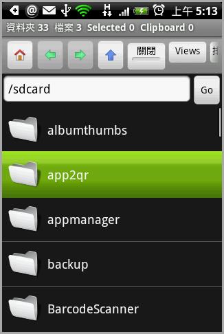 app to QR floder