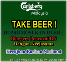 beer end