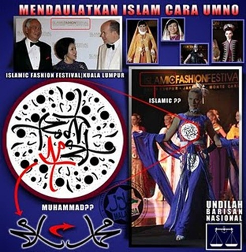 islam ala amno