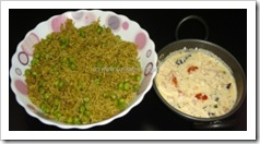 kamala's Green_Peas_Pulav_Thakkali_Pachadi_Combo