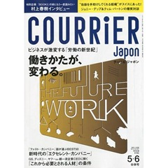 courrierMay