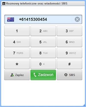 [SkypeOut[4].jpg]