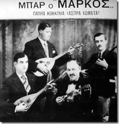 markos_2