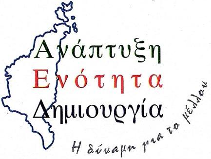 logotypo (Medium)