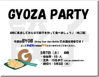 Gyoza Party