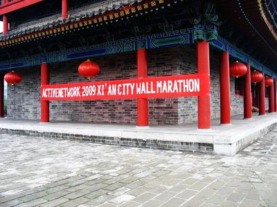 city wall marathon.jpg