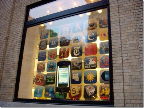 Apple Store @NYSoho