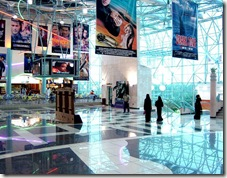 Top 5 Best Cinemas in Dubai