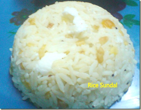 Rice Sundal