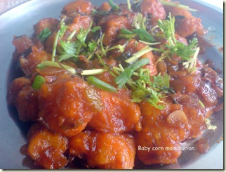 BABY CORN MANCHURIAN