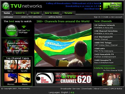 TVU Networks - watch videos online