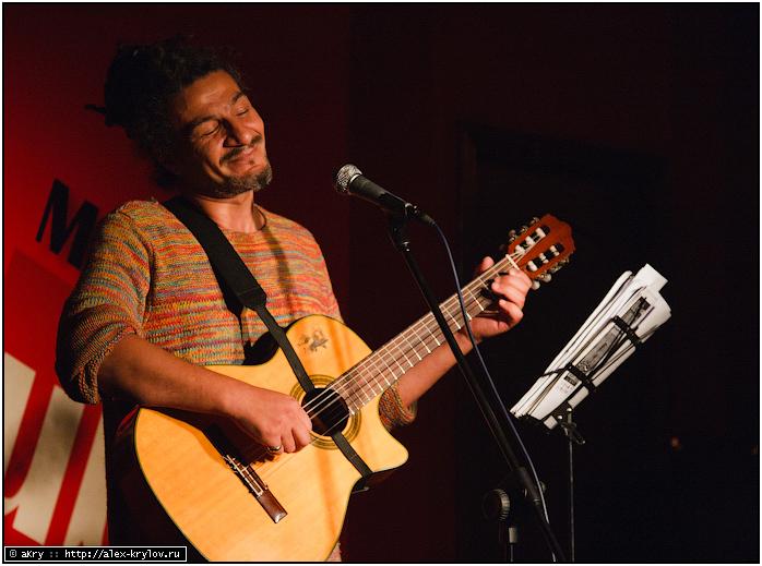 Gerbert Morales