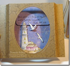 shadow box lighthouse