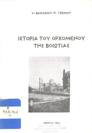 19595.jpg