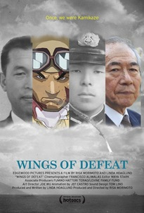 wings-of-defeat poster