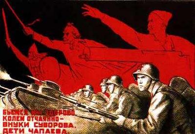 USSR0148