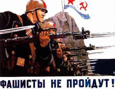 USSR0145