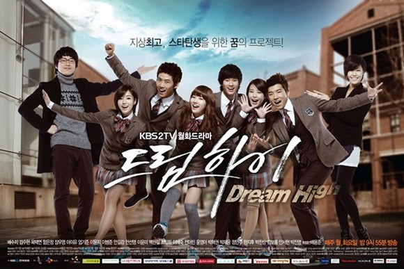 Dream High Synopsis | NATNATVIP ONLINE