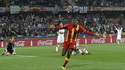 Ghana clasifica a Cuartos de Final