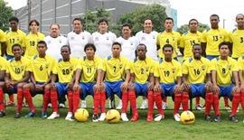 Ecuadsor vs Bolivia, sub 20