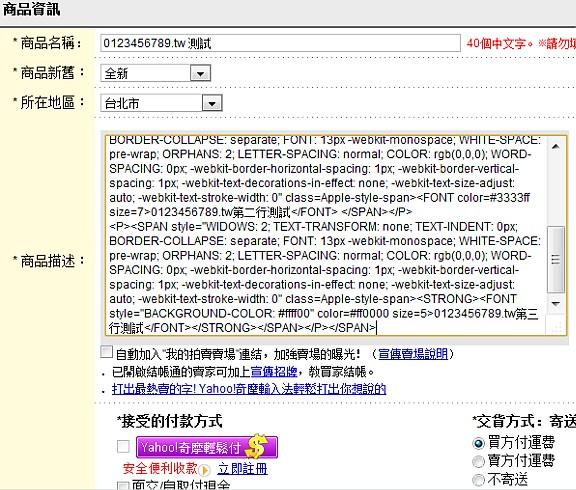 2009-04-08 21-22-19.jpg