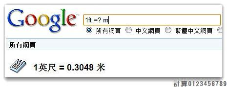 2009-04-19 08-39-31.jpg