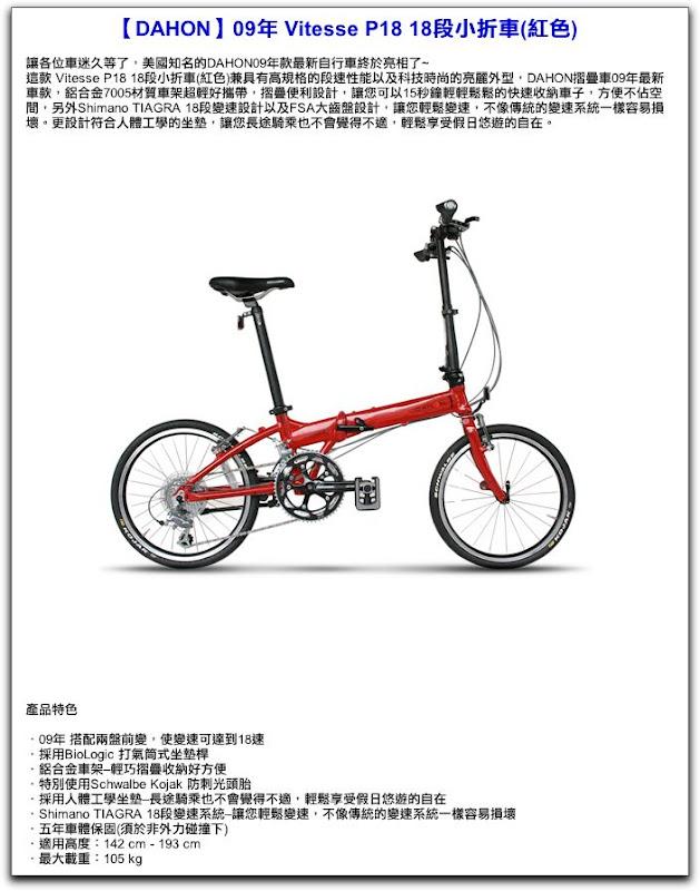 bicy12.jpg