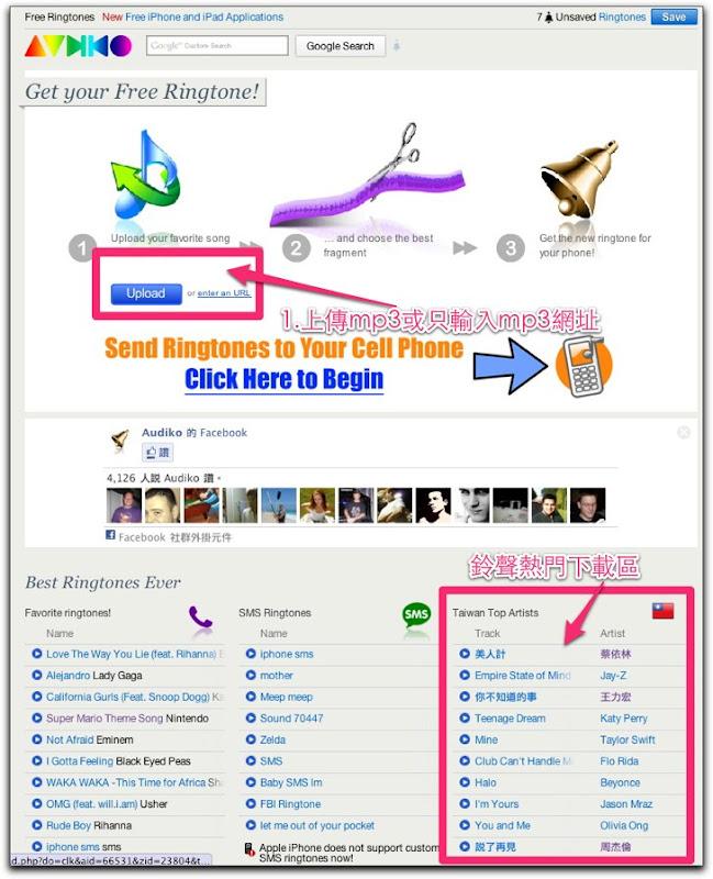 Google 瀏覽器ScreenSnapz002.jpg