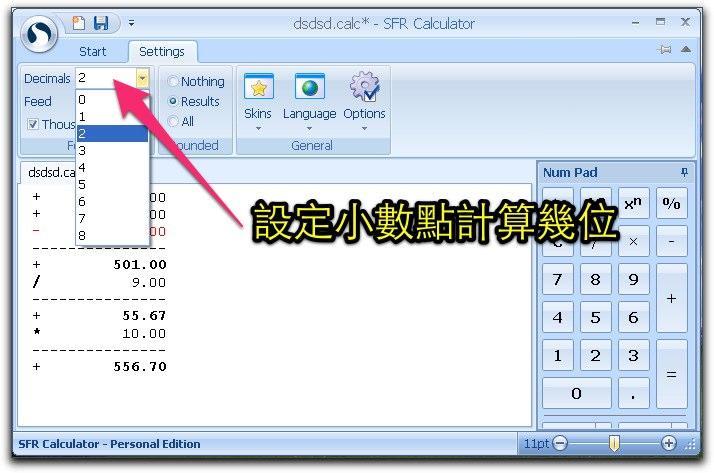 Parallels DesktopScreenSnapz004.jpg