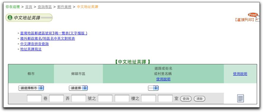 SCH003.jpg