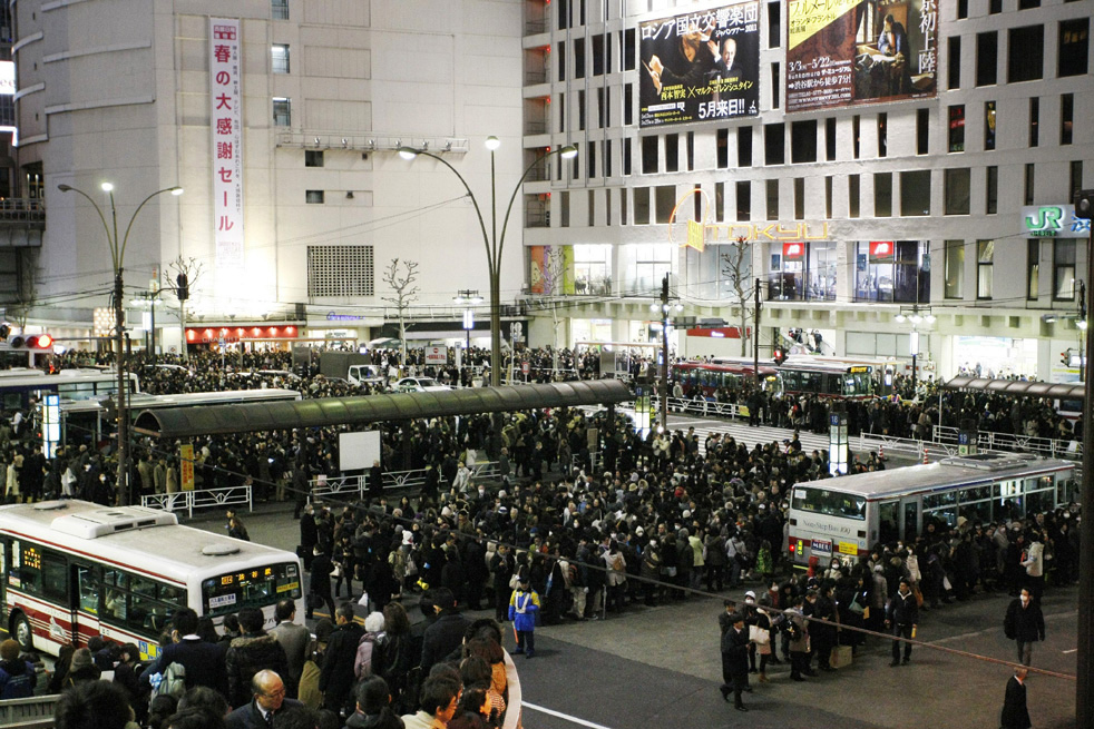 japan_quake_33.jpg