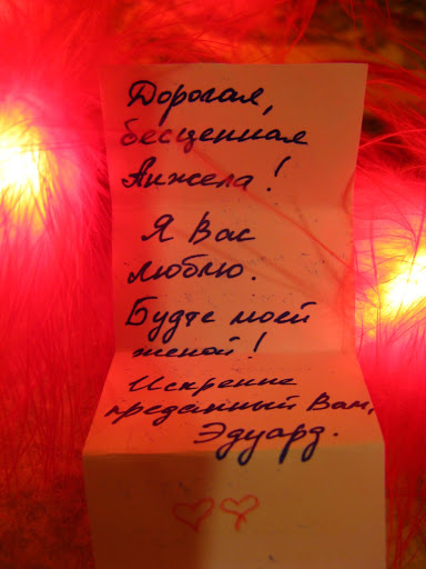 Добрая Ведьма: Who is Mrs.A? IMG_7799
