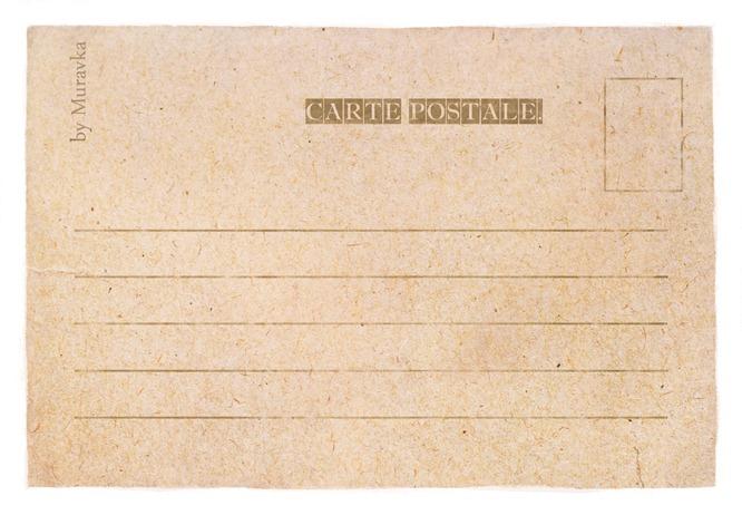 открытка оборот
