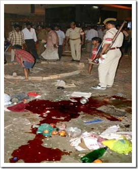 No Mercy for Common People - Pune Bomb Blast