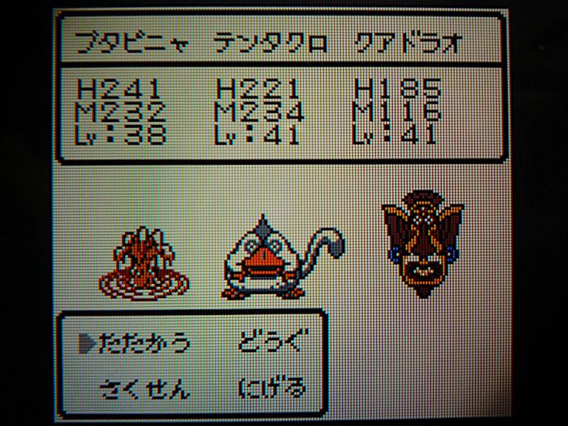 Dragon Quest Monsters 2 ドラゴンクエストモンスターズ2 マルタのふしぎな鍵 ドラクエ GBC RPG Enix