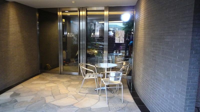 Ijiri, 井尻, Kichi, 基地, Studio, Apartment, スタジオ, アパート