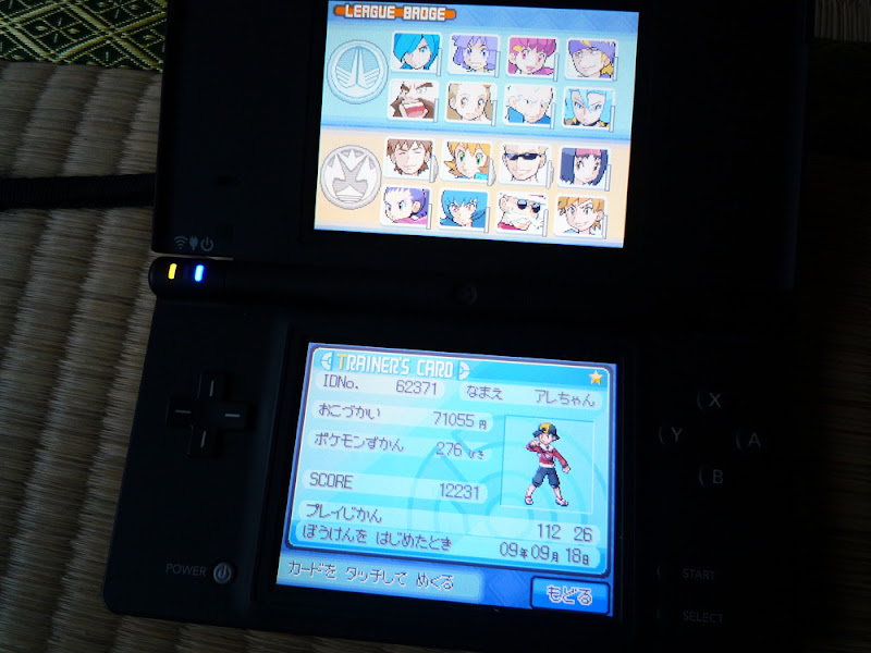 Pokémon SoulSilver ポケットモンスター ソウルシルバー ポケモン Pokémon DS GBC RPG