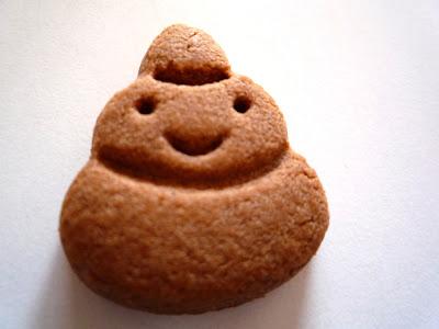 galletas, cookies, クッキー, caca, mierda, crap, shit, うんこ, うんち, magí, magi