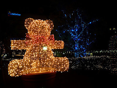 Navidad, Christmas, クリスマス, iluminación navideña, adornos navideños, luces, lights, イルミネーション, Kego Park, 警固公園, Parque Kego, Tenjin, Fukuoka, 福岡, 天神, Mikel