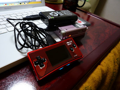 batería, battery, 電池, 充電, cargar, バッテリー, charge, Linkage, iPhone, PSP, DS, USB, litio, lithium, リチウム