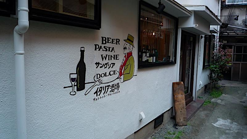 Ventotto, 28, Appartamento, italiano, pasta, pizza, Italian, パスタ, ピザ, イタリアン, お店, レストラン, restaurant, restaurante, 大名, 福岡, Fukuoka